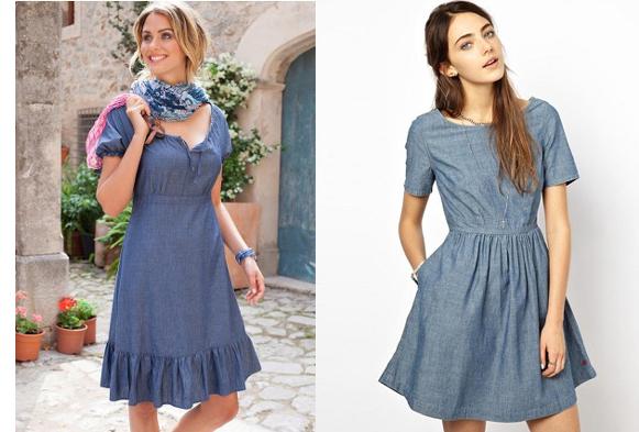 Квелле интернет магазин женской одежды