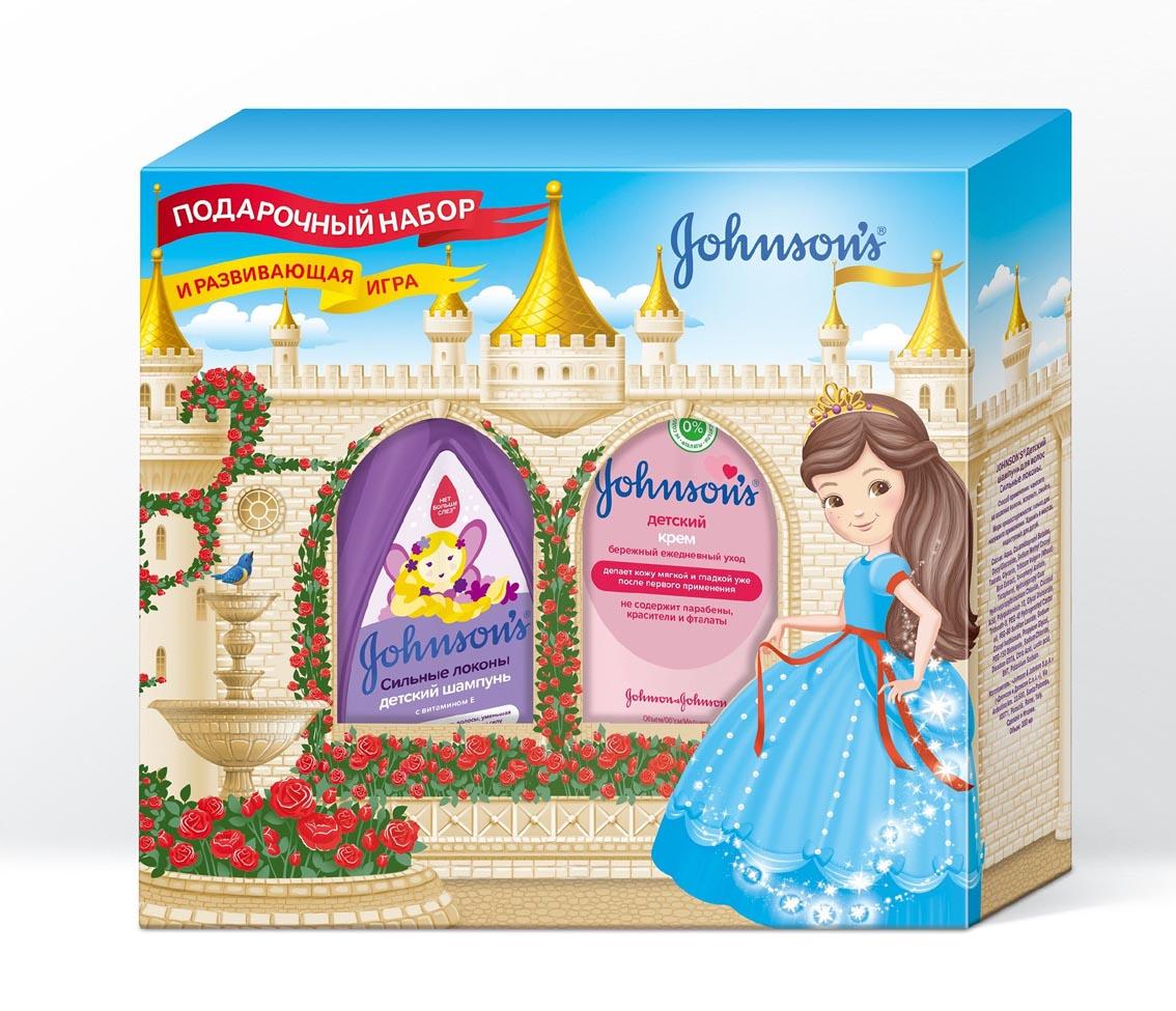 Новогодние подарки для маленьких принцесс от Johnson's®для детей