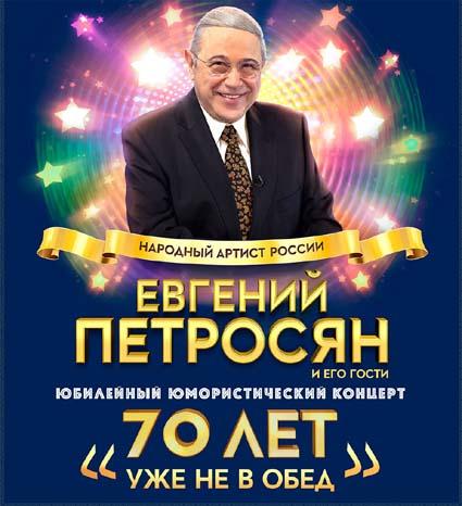 слушать юбилейный концерт виктора зинчука 2016