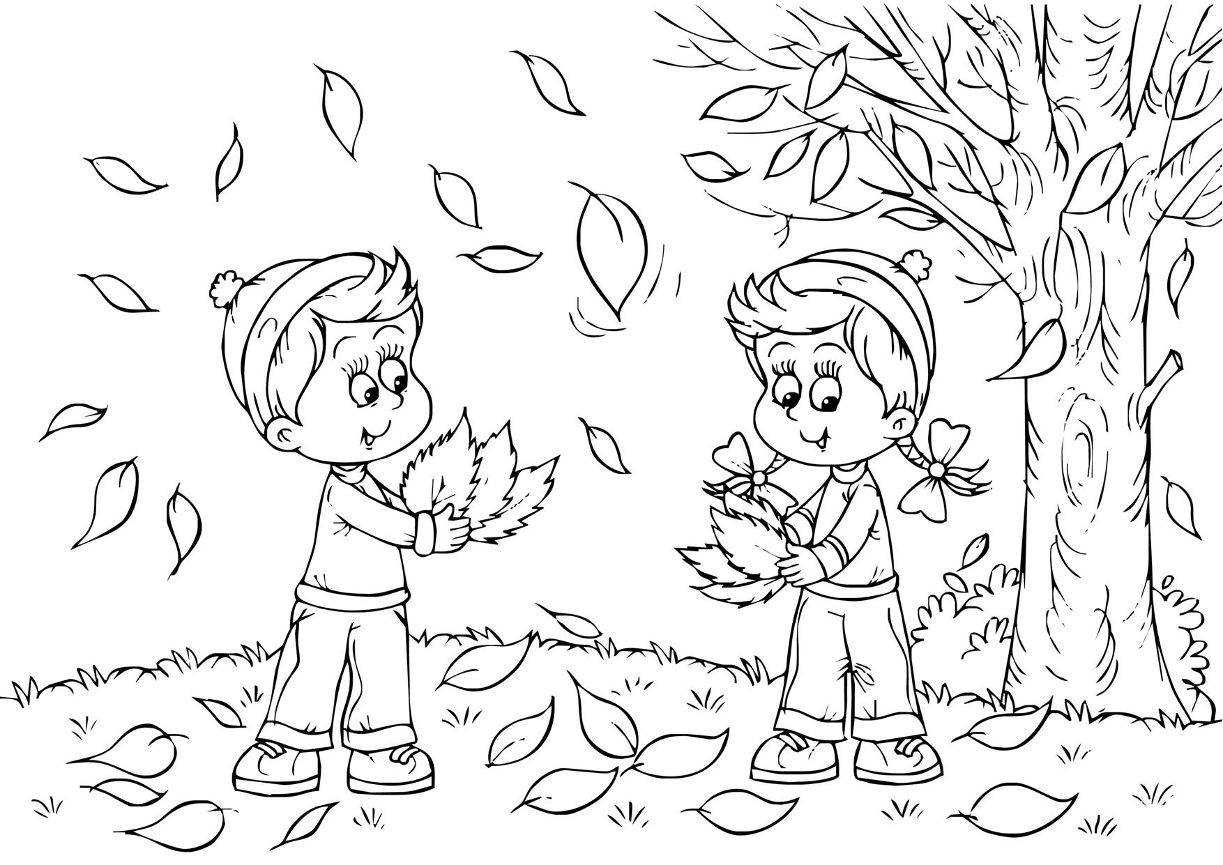 Раскраска время года осень