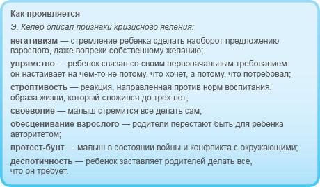 http://www.nanya.ru/media/uploads/plashka_article2.jpg